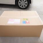 NBOXのシートカバーがユアブランドから届きました♪