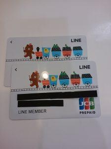 LINEカード